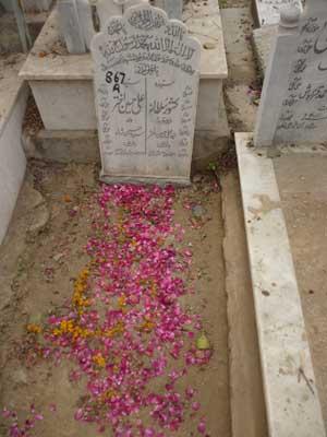 Syeda Kishwer Sultana